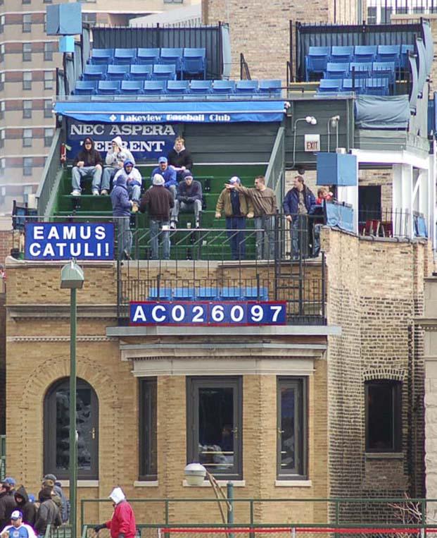 Lakeview Baseball Club - EAMUS CATULLI