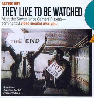 surveilance_camera_players