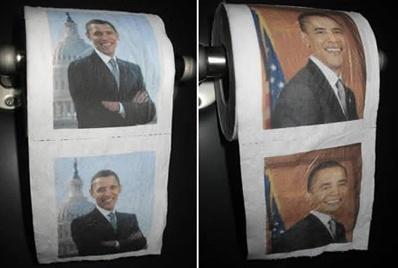 ObamaAsswipe