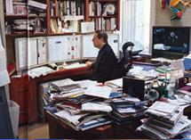 al_office