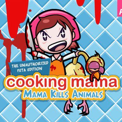 Cooking Mama Interactive 115